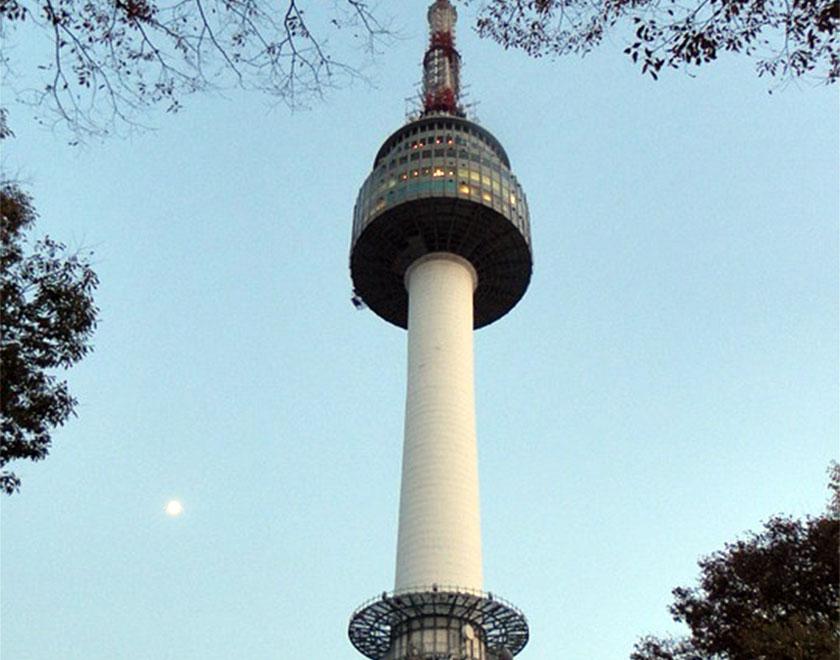 Seoul Korea Namsan Tower