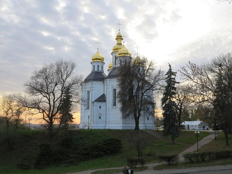 Ukraine Chernihiv