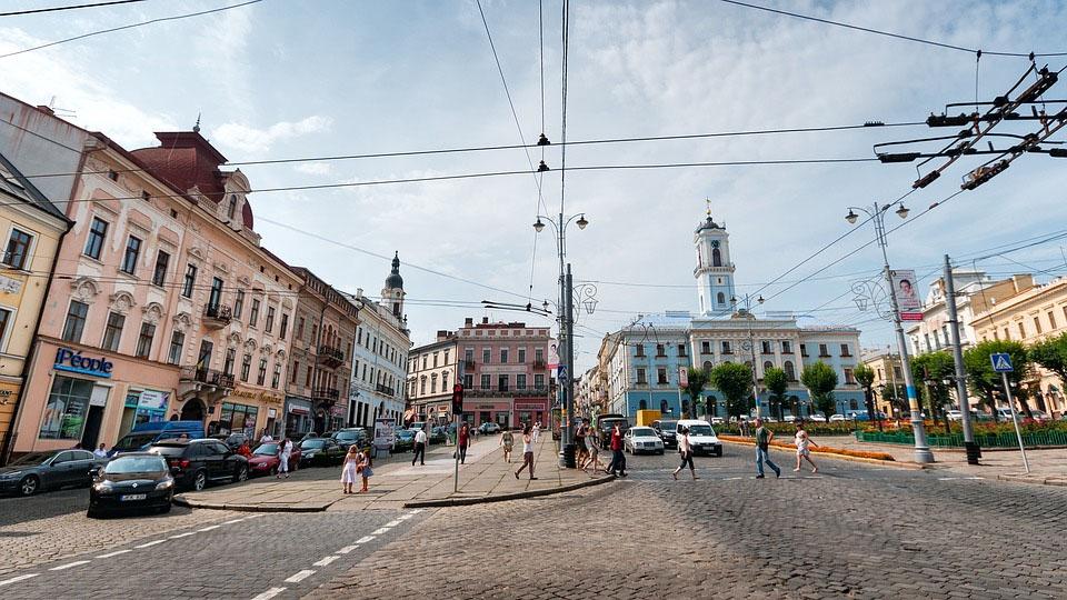 Ukraine Chernivtsi City