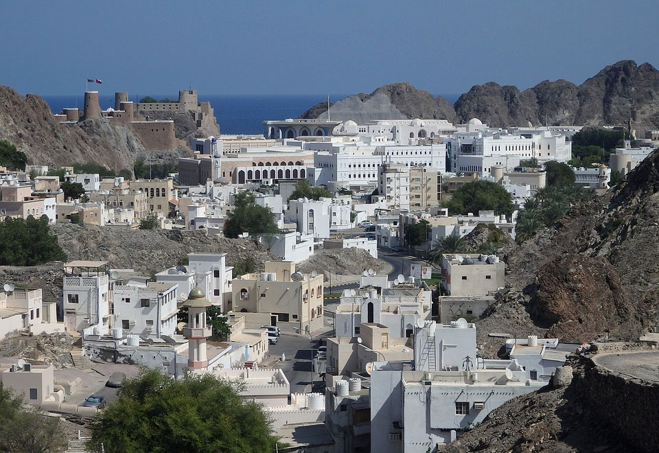 Historic Muscat in Oman