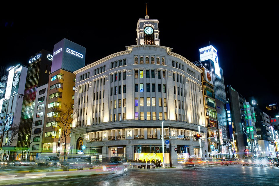 Tokyo Ginza District Japan