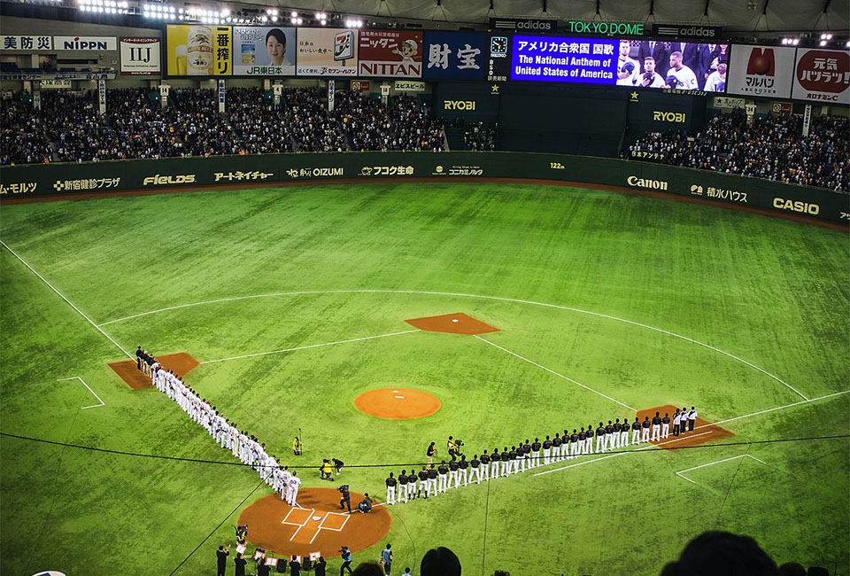 Japanese Baseball in the Tokyo Dome